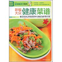 http://ec4.images-amazon.com/images/I/51kSbmHd%2BNL._AA200_.jpg
