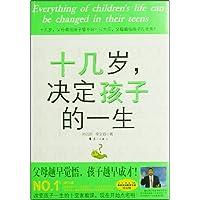 http://ec4.images-amazon.com/images/I/51kSx2SKd9L._AA200_.jpg