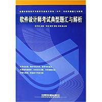 http://ec4.images-amazon.com/images/I/51kTMamXoJL._AA200_.jpg