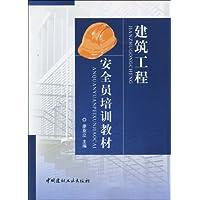 http://ec4.images-amazon.com/images/I/51kUaC3JKvL._AA200_.jpg
