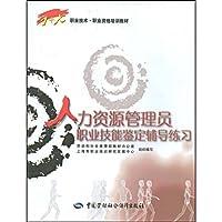 http://ec4.images-amazon.com/images/I/51kUaHc5aWL._AA200_.jpg
