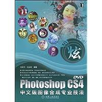 http://ec4.images-amazon.com/images/I/51kV6JdPbIL._AA200_.jpg
