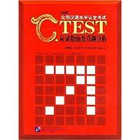 http://ec4.images-amazon.com/images/I/51kVMGg3V7L._AA200_.jpg