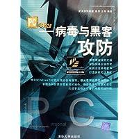 http://ec4.images-amazon.com/images/I/51kVNmc5wVL._AA200_.jpg