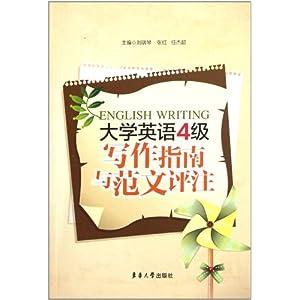 学专业论文的英文摘要;能撰写所学专业的英语小论文