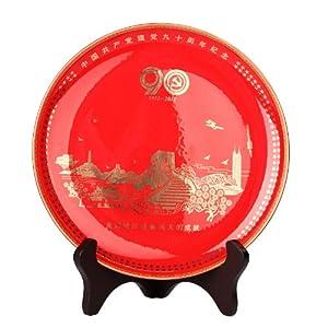 天和 光辉岁月历史长河红瓷盘