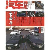 http://ec4.images-amazon.com/images/I/51kWRmPHUuL._AA200_.jpg