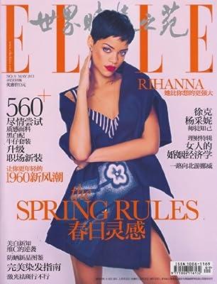 世界时装之苑-ELLE2013年5月上 春日灵感 时尚过期杂志.pdf