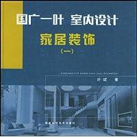 http://ec4.images-amazon.com/images/I/51kXWhdnAZL._AA200_.jpg