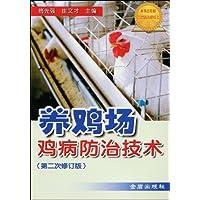 http://ec4.images-amazon.com/images/I/51kYNZeL7LL._AA200_.jpg