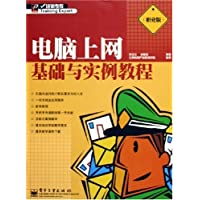 http://ec4.images-amazon.com/images/I/51kYqNZcVcL._AA200_.jpg