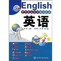 http://ec4.images-amazon.com/images/I/51kZ1rEnObL._AA200_.jpg