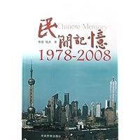 http://ec4.images-amazon.com/images/I/51kZYaMH8hL._AA200_.jpg