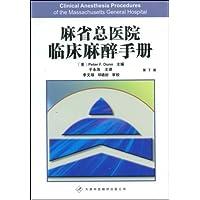 http://ec4.images-amazon.com/images/I/51kZaga6gXL._AA200_.jpg