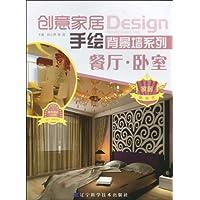 http://ec4.images-amazon.com/images/I/51kZhjjcKEL._AA200_.jpg