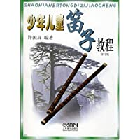 http://ec4.images-amazon.com/images/I/51kZp4JynLL._AA200_.jpg