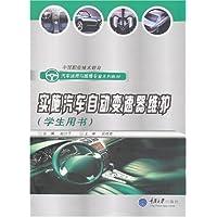 http://ec4.images-amazon.com/images/I/51kZuaCshNL._AA200_.jpg