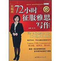 http://ec4.images-amazon.com/images/I/51kZwV5NryL._AA200_.jpg