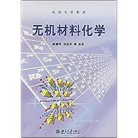 http://ec4.images-amazon.com/images/I/51kaSZ5v46L._AA200_.jpg