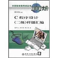 http://ec4.images-amazon.com/images/I/51kaz7gnbZL._AA200_.jpg