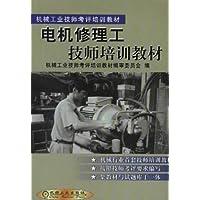 http://ec4.images-amazon.com/images/I/51kb8z65PFL._AA200_.jpg
