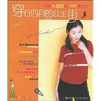 http://ec4.images-amazon.com/images/I/51kbQ9BTc3L._AA200_.jpg