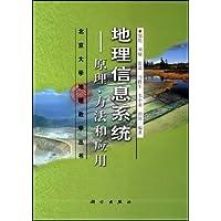 http://ec4.images-amazon.com/images/I/51kbSzkwGYL._AA200_.jpg