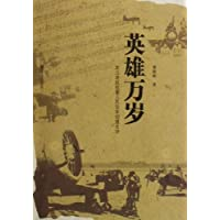 http://ec4.images-amazon.com/images/I/51kbcP08gOL._AA200_.jpg