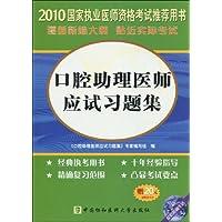 http://ec4.images-amazon.com/images/I/51kbjAbuB2L._AA200_.jpg