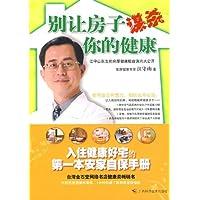 http://ec4.images-amazon.com/images/I/51kcS0EcB5L._AA200_.jpg