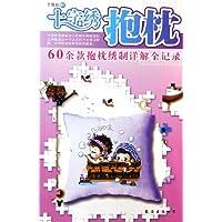 http://ec4.images-amazon.com/images/I/51kcdg-g74L._AA200_.jpg