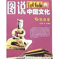 http://ec4.images-amazon.com/images/I/51kcv5B0W1L._AA200_.jpg