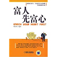 http://ec4.images-amazon.com/images/I/51kd3VaJw-L._AA200_.jpg