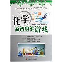 http://ec4.images-amazon.com/images/I/51kd53%2B%2BB5L._AA200_.jpg