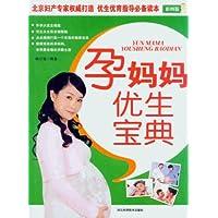 http://ec4.images-amazon.com/images/I/51kd9C3f4HL._AA200_.jpg