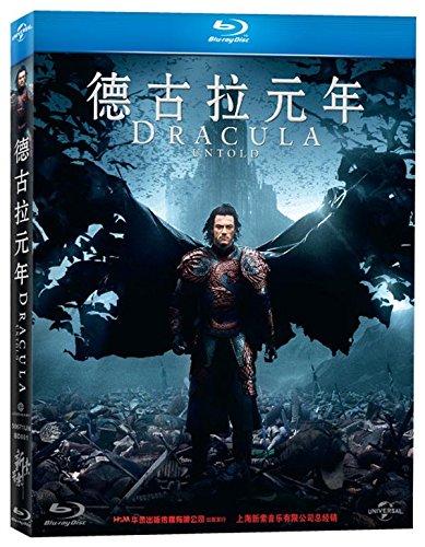 德古拉元年/蓝光原盘/中文字幕/36.8G/Dracula Untold 2014 DTS-HD