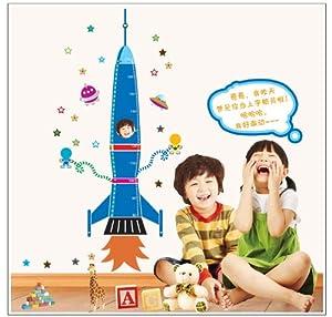 火箭图片大全图简笔画