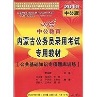 http://ec4.images-amazon.com/images/I/51keCQrd-uL._AA200_.jpg