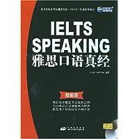 http://ec4.images-amazon.com/images/I/51keaxwkZkL._AA200_.jpg