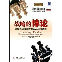 http://ec4.images-amazon.com/images/I/51keq%2Bgtx%2BL._AA200_.jpg