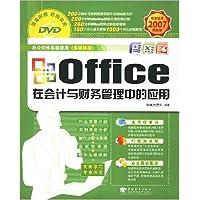http://ec4.images-amazon.com/images/I/51kf8sAjj%2BL._AA200_.jpg