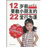 http://ec4.images-amazon.com/images/I/51kfDswOlEL._AA200_.jpg