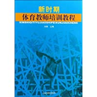 http://ec4.images-amazon.com/images/I/51kgJnboOHL._AA200_.jpg