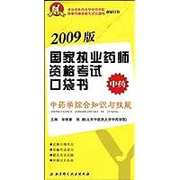 http://ec4.images-amazon.com/images/I/51kgUj7Y5hL._AA200_.jpg