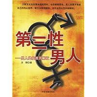 http://ec4.images-amazon.com/images/I/51khgP9zT9L._AA200_.jpg
