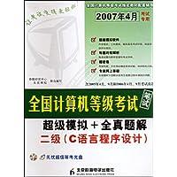 http://ec4.images-amazon.com/images/I/51ki24EMovL._AA200_.jpg