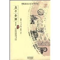 http://ec4.images-amazon.com/images/I/51kiL54X%2BNL._AA200_.jpg