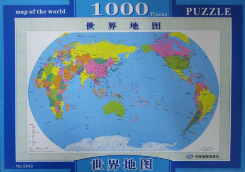 梵蒂冈 意大利地图
