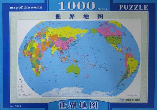 世界地图(1000片夜光拼图)