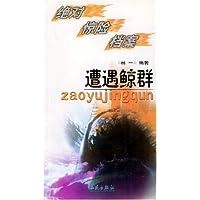 http://ec4.images-amazon.com/images/I/51kikVJMkAL._AA200_.jpg